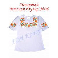Пошита дитяча блузка № 06