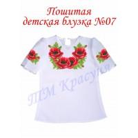 Пошита дитяча блузка № 07