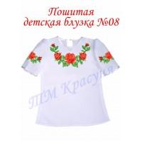 Пошита дитяча блузка № 08