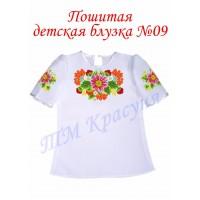 Пошита дитяча блузка № 09