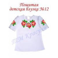 Пошита дитяча блузка № 12