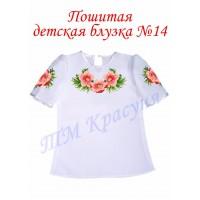 Пошита дитяча блузка № 14