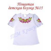 Пошита дитяча блузка № 15