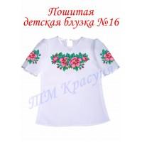 Пошита дитяча блузка № 16