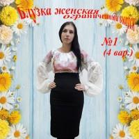 Блузка Жіноча ОВ № 1 (4 вариант)