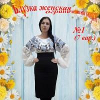 Блузка Жіноча ОВ № 1 (7 вариант)