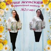 Блузка Жіноча ОВ № 2 (1 вариант)