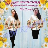 Блузка Жіноча ОВ № 2 (2 вариант)