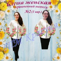 Блузка Жіноча ОВ № 2 (3 вариант)