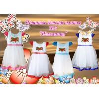 Пошите дитяче плаття Изюминка № 3