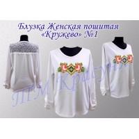 Блузка пошита Кружево № 1