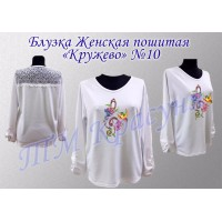 Блузка пошита Кружево № 10