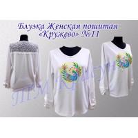 Блузка пошита Кружево № 11