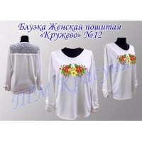 Блузка пошита Кружево № 12