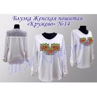 Блузка пошита Кружево № 14