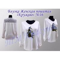 Блузка пошита Кружево № 16