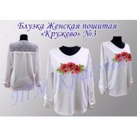 Блузка пошита Кружево № 3