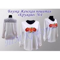 Блузка пошита Кружево № 4