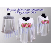 Блузка пошита Кружево № 8