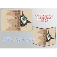Обкладинка для паспорта № 11
