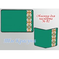 Обкладинка для паспорта № 02