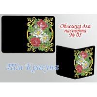 Обкладинка для паспорта № 05
