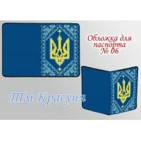 Обкладинка для паспорта № 06