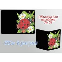 Обкладинка для паспорта № 08