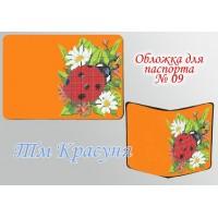 Обкладинка для паспорта № 09