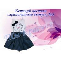 Дитяче плаття ОВ № 4