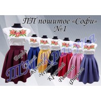 Сукня підліткова пошита ППП Софи № 1