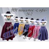 Сукня підліткова пошита ППП Софи № 2