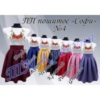 Сукня підліткова пошита ППП Софи № 4