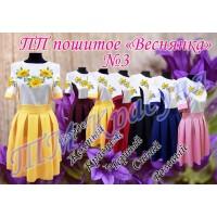 Сукня підліткова пошита ППП Веснянка № 3