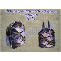 Рюкзак пошитий кожзам № 14