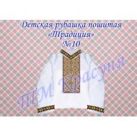 Пошита сорочка для хлопчиків Традиція № 10