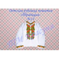 Пошита сорочка для хлопчиків Традиція № 11