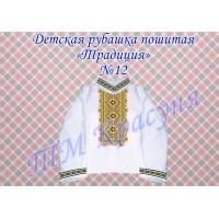 Пошита сорочка для хлопчиків Традиція № 12