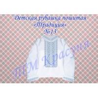 Пошита сорочка для хлопчиків Традиція № 13