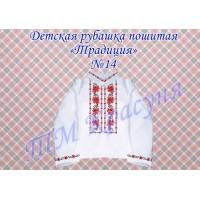 Пошита сорочка для хлопчиків Традиція № 14