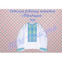 Пошита сорочка для хлопчиків Традиція № 6