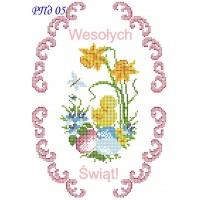 РПд № 05 (польский)