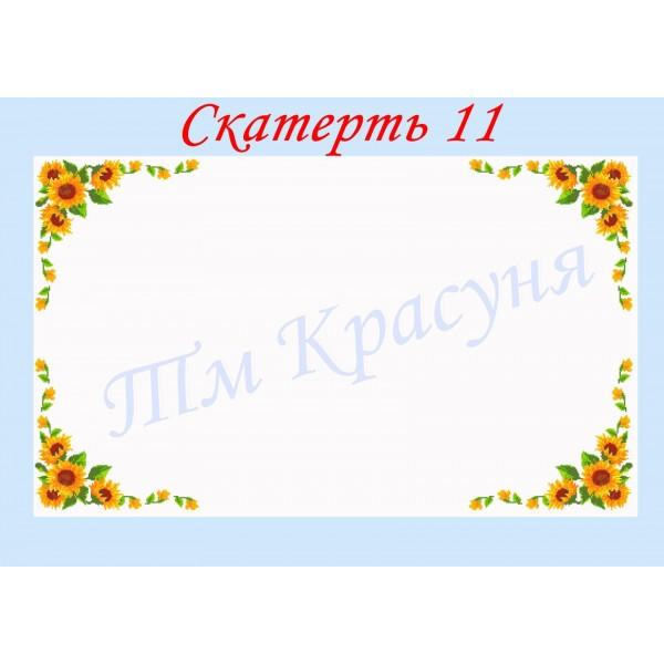 Скатертина № 11