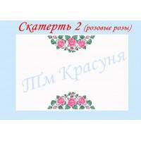 Скатертина № 2 (рожеві троянди)